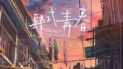 Flavors of Youth (2018) [mp4] [P] [latino]