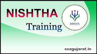 NISHTHA 3.0 Training - ssagujarat