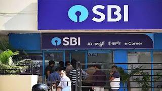 SBI: How to download Interest Certificate?  SBI: వడ్డీ ధృవీకరణ పత్రాన్ని ఎలా డౌన్లోడ్ చేసుకోవాలి?