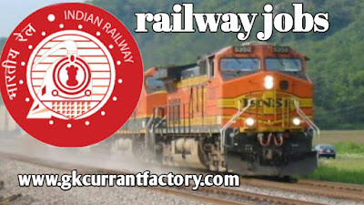 railway jobs 2019- apply online railway Recruitment board Notification