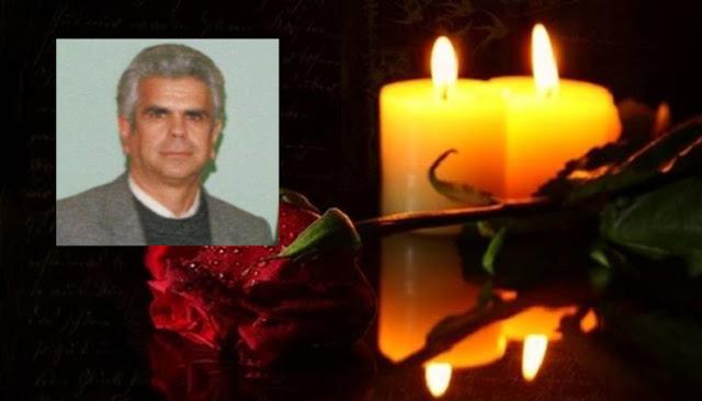 Απεβίωσε ο Ιεροψάλτης Κωνσταντίνος Δέδες
