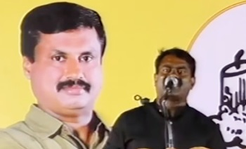 Seeman Speech 06-05-2016 Palladam