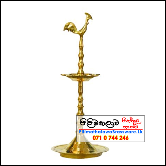 Brass Oil Lamp - Nakath Pahana - Ceremonial Lamp - නැකැත් පහන