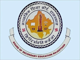 RBSE: 12th Art, Science, Commerce Result 2020 ( Name wise, Roll No.Wise, School Wise Result)