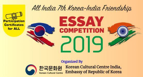 World Robot Olympiad India (WRO India) 2019 - Scholastic World