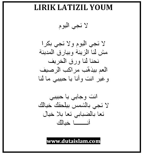 teks lirik nasida ria - latizil youm