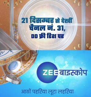 Zee Biskope frequency, Zee Biskope Channel No., Zee Biskope Price, Zee Biskope on DD Free dish