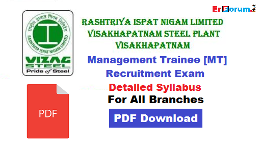 vizag-steel-syllabus-pdf-download