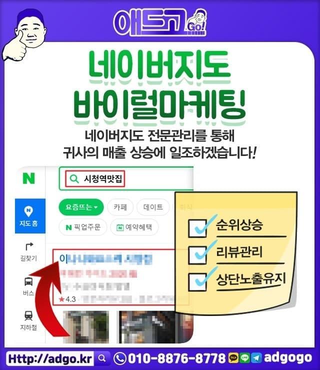 충북현수막디자인