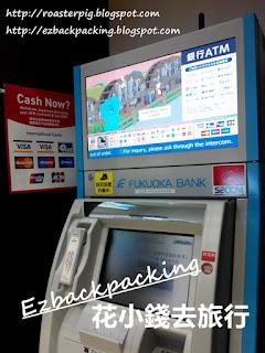 福岡機場ATM