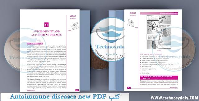 AUTOIMMUNITY AND AUTOIMMUNE DISEASES PDF
