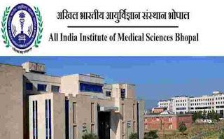 AIIMS Bhopal Result 2020 for Senior Resident (Non-Academic) Declared @aiimsbhopal.edu.in