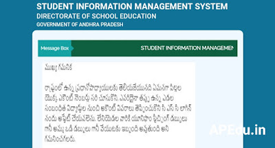Student Bank Accounts updation