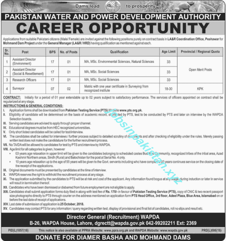Pakistan Water and Power Development Authority Jobs 2018 Advertisement