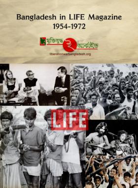 Bangladesh in Life Magazine  1954 - 1972