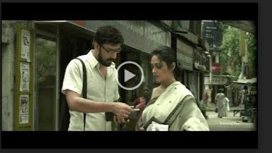 Room No. 103 (2015) Bengali Full HD Movie Download or Watch