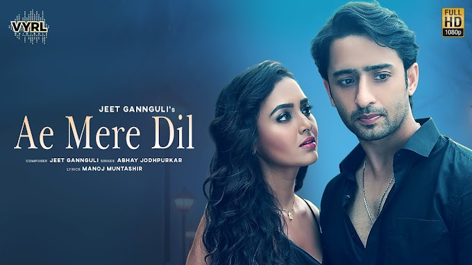 Ae Mere Dil Lyrics :- Jeet Gannguli ft. Abhay Jodhpurkar | Manoj M | Shaheer Sheikh