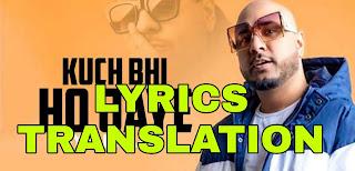 Kuch Bhi Ho Jaye Lyrics in English   With Translation   – B Praak