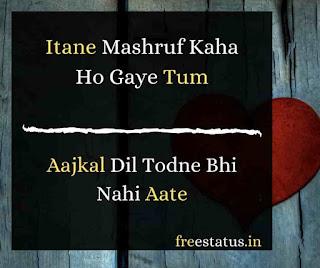 Itane-Mashruf-Kaha-Ho-Gaye-Tum-Love-Pain-Quotes