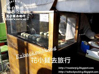 京都弘法市美食