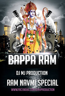 Bappa Ram Dj Mj Production