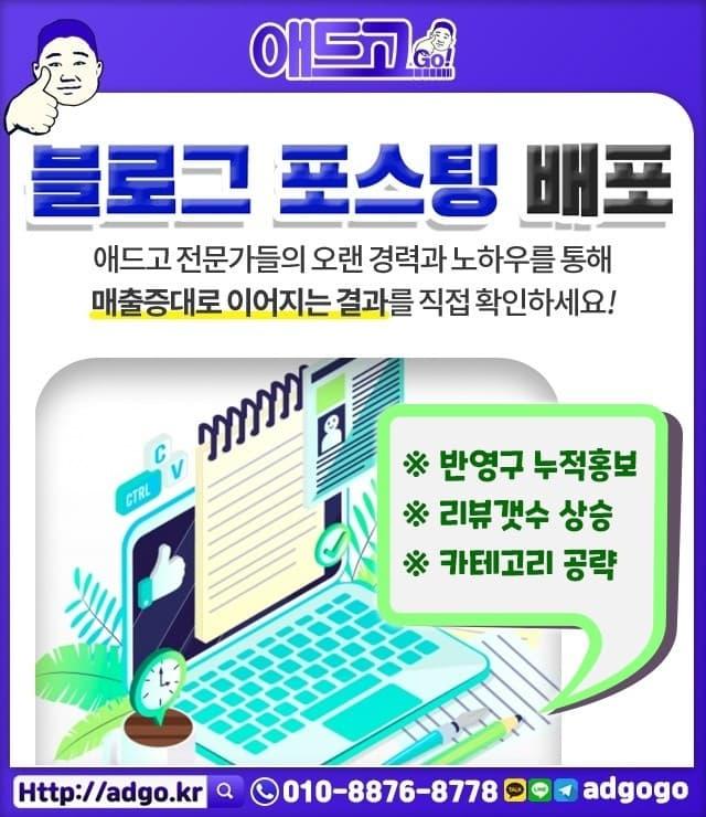 장유1동트위터마케팅