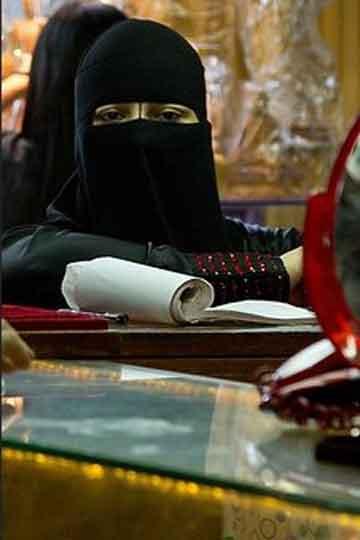 بنات سعوديات للزواج