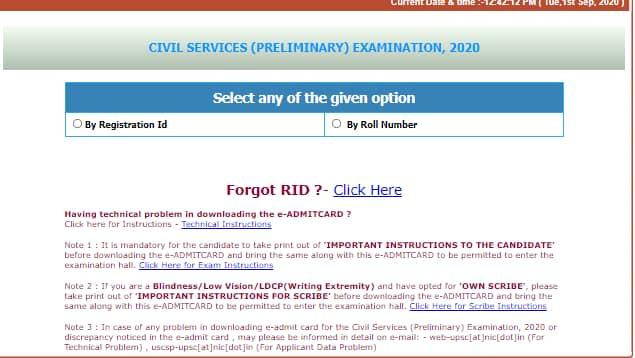 UPSC Civil Services Prelims admit card 2020 released