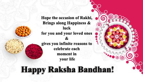 Raksha Bandhan Wishes For Brother And Sister