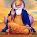 Gurunanak Peeth will be formed in Rajasthan University राजस्थान विवि में बनेगी गुरुनानक पीठ