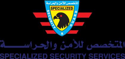وظائف المتخصص لأمن والحراسة