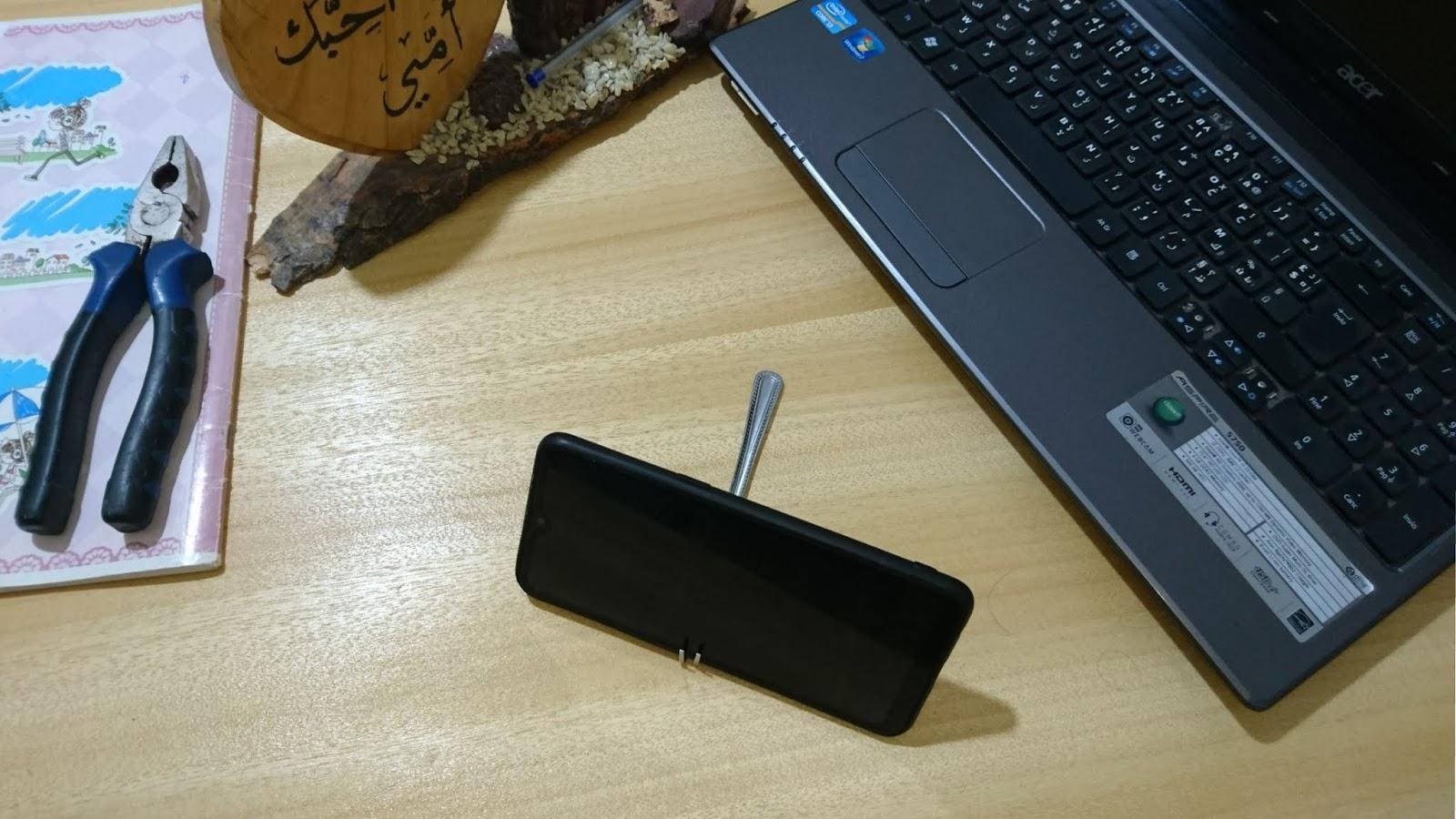 حامل هاتف من أدوات منزلية بسيطة