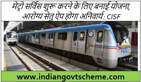 Plan+to+start+Metro+service