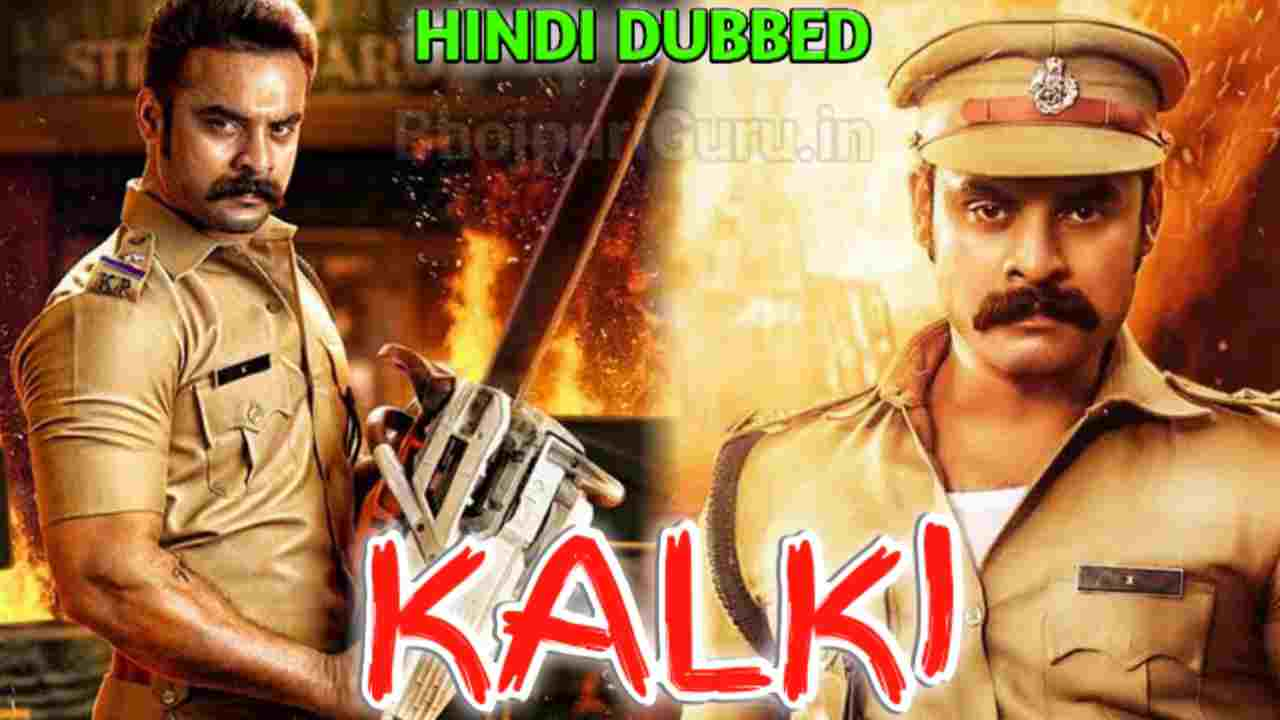 Kalki (2021) South Hindi Dubbed Full Movie Tovino Thomas, Release Date - Bhojpuriguru.in
