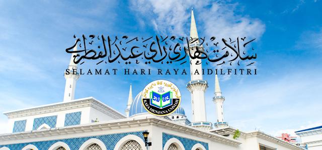 Majlis Silaturrahim Eidul Fitri 2018