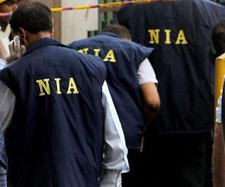 विदेशी हथियार की सूचना पर NIA का छापा, भोजपुर के मसाढ़ गांव से 92 गोलियां बरामद