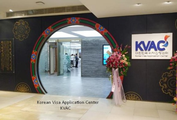 visa korea tempatnya