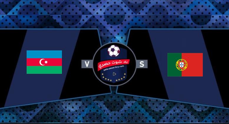 Watch Portugal-Azerbaijan match