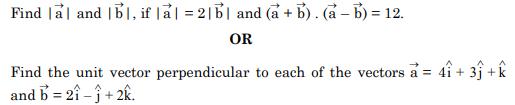 ncert solution class 12th math Question 24