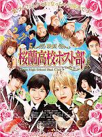 Ouran High School Host Club: The Movie