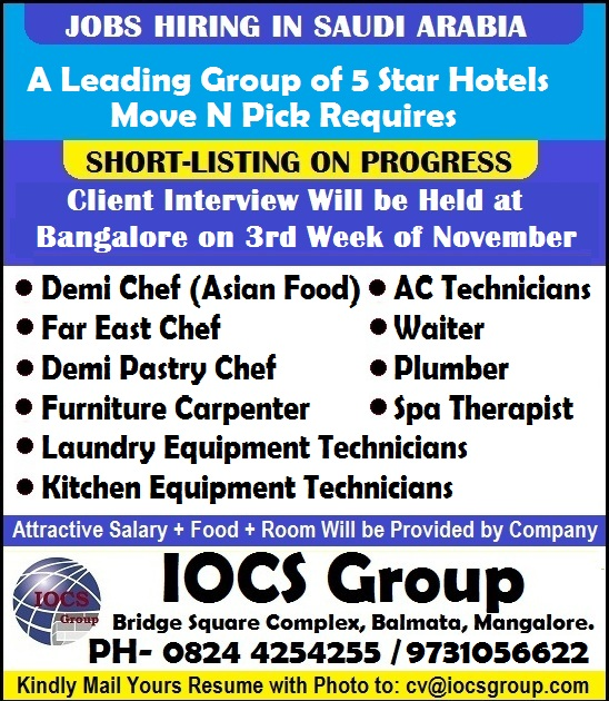 leading 5 star hotels jobs for saudi arabia - gulf jobs for malayalees