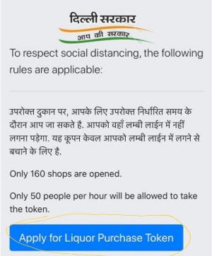 Delhi Liquor e-token Registration