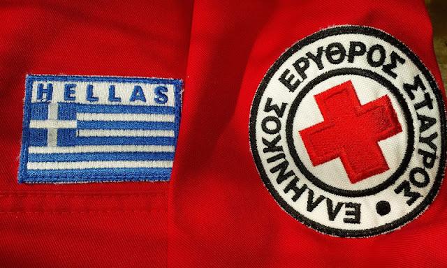 Ο Ερυθρός Σταυρός ευχαριστεί τον Δήμο Ναυπλιέων και τον ΔΟΠΠΑΤ Ναυπλίου