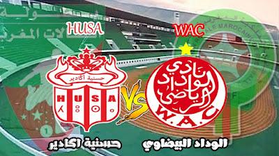 مشاهدة مباراة الوداد ضد حسنية اكادير19-12-2020 بث مباشر في الدوري المغربي