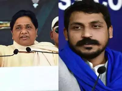 Maya and Bhima Army doing politics of Muslim appeasement