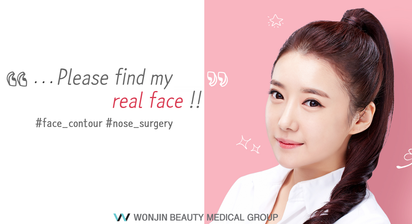 Wonjin Plastic Surgery's Korean Face Contouring, Is The Answer To Get Your  Ideal Facial Shape Contour & Highlighting More