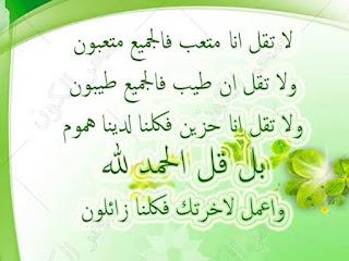 ادعية اسلامية حلوة دينية