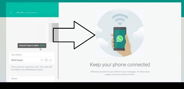 طريقة حماية الواتس اب من الاختراق والتجسس و استعادة الواتساب المسروق