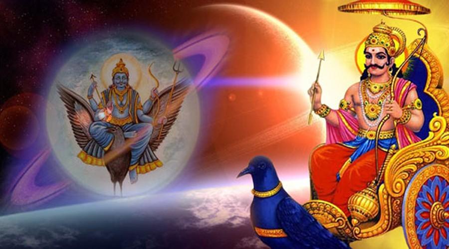 ஆட்டிப் படைக்கும் சனிதோஷத்திலிருந்து விடுபட வேண்டுமா? வெறும் 2 நிமிஷம் இந்த கதையைப் படிங்க! 1
