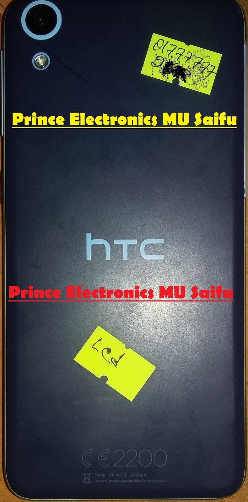 Htc D626ph Flash File Firmware | SAMSUNG FRP LOCK & SAMSUNG
